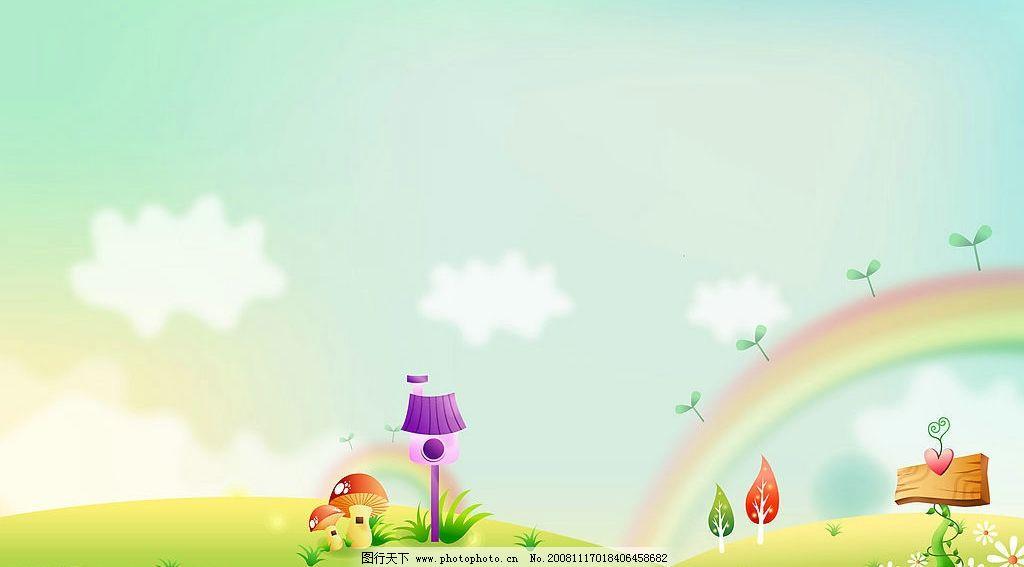 可爱卡通风景 云朵 草地