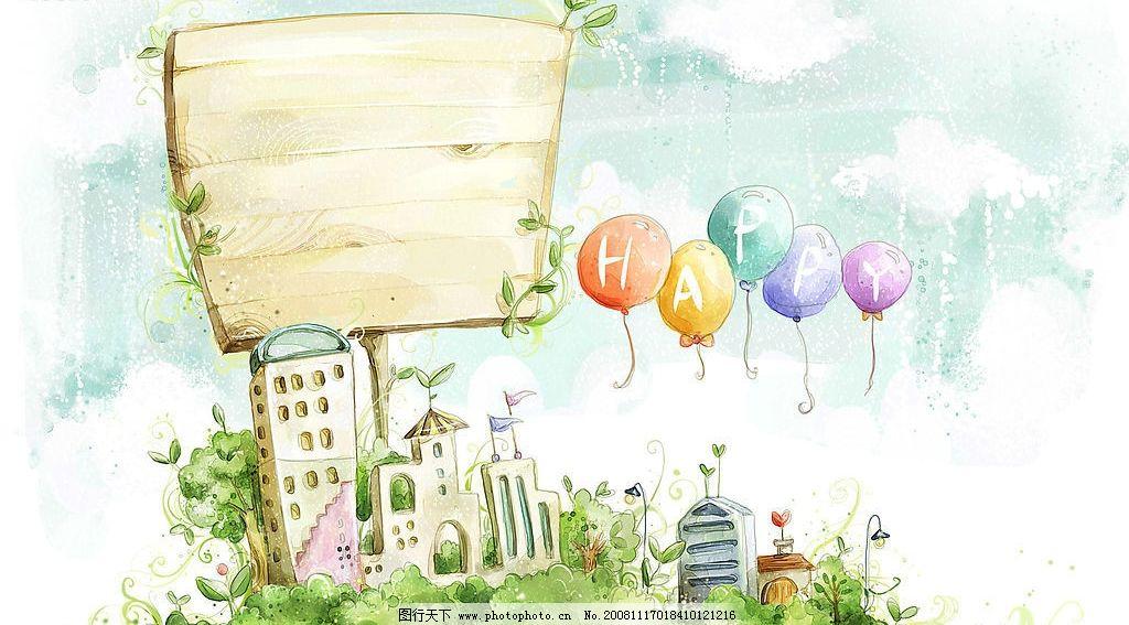 可爱卡通风景 云 房子 树 叶子 气球 动漫动画 风景漫画 设计图库 300