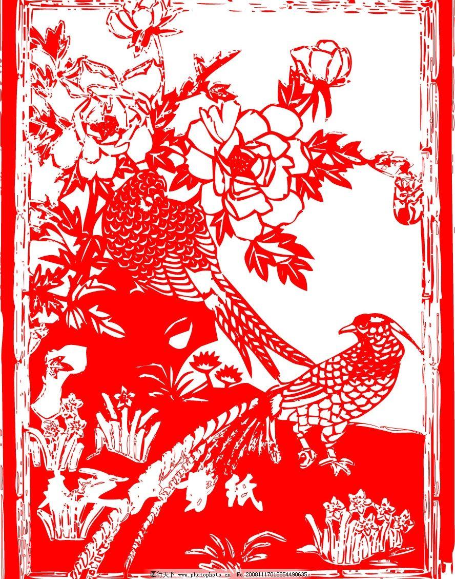 春之声 春天 牡丹 孔雀 花 草 画框 石堆 剪纸 喜庆 文化艺术 传统