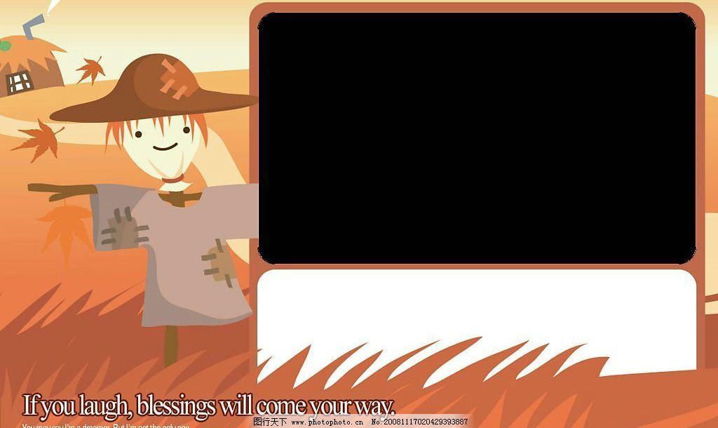 韩国可爱相框044 韩国 可爱 相框 稻草人 底纹边框 边框相框 设计图库