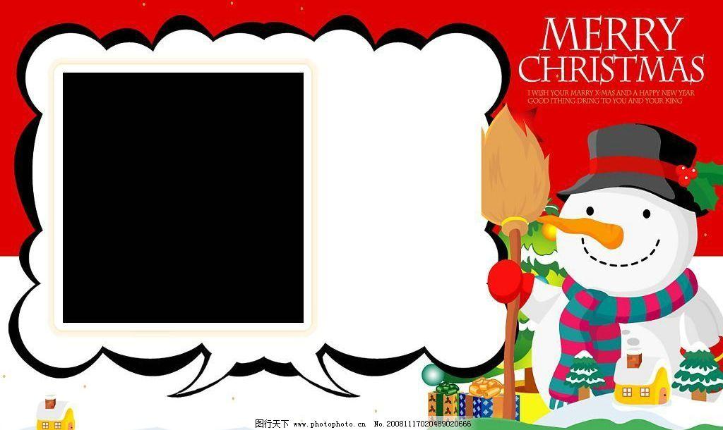 韩国 可爱 相框 雪人 底纹边框 边框相框 设计图库 72dpi png
