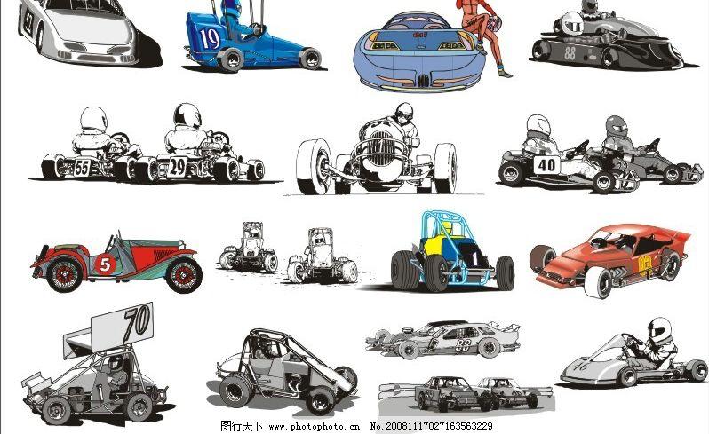 赛车5 比赛车 体育 矢量赛车 赛车矢量图 赛车 矢量图库 手绘 现代