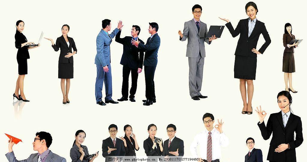 实用商务人物4 实用 商务 人物 psd分层素材 源文件库 300dpi ps