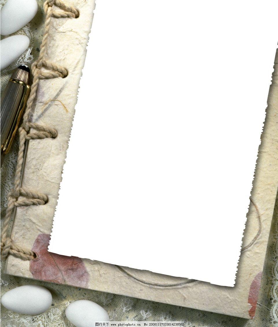照片模板3 psd照片模板 鹅卵石 相框 psd分层素材 其他 源文件库 300d