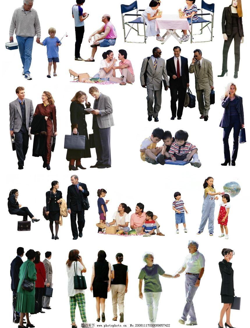 人群001 后期素材 商务人物 小孩 外国人 女士 各种成组人物