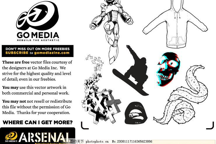 运动海报740图片素材