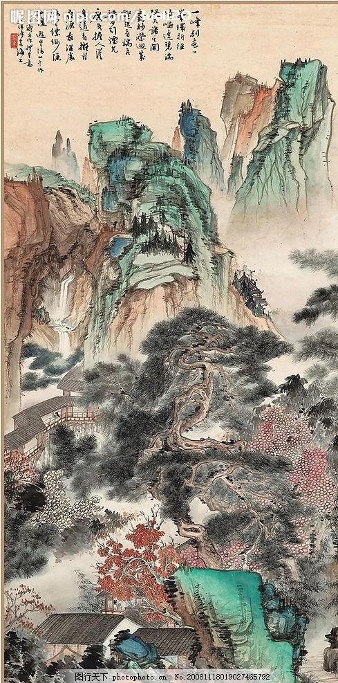 石涛青绿山水 胡也佛 近现代山水画精选 近代绘画 国画 古画 书画图片