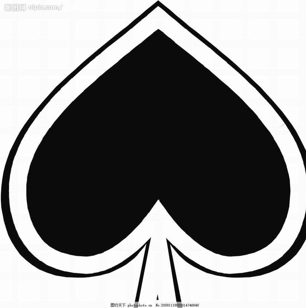 黑桃,扑克牌漫画矢量图 标识标志图标 小图标 矢量-图