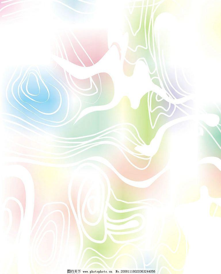梦幻 五彩缤纷的线条 如山脉 底纹边框 花边花纹 设计图库 70dpi jpg