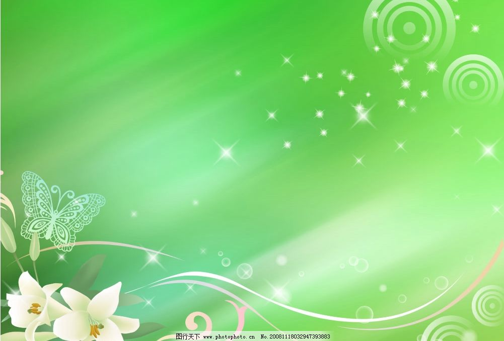 淡雅绿色背景 花 闪光 绿色 婚纱 蝴蝶 泡泡 背景 底色 淡雅 清爽 psd