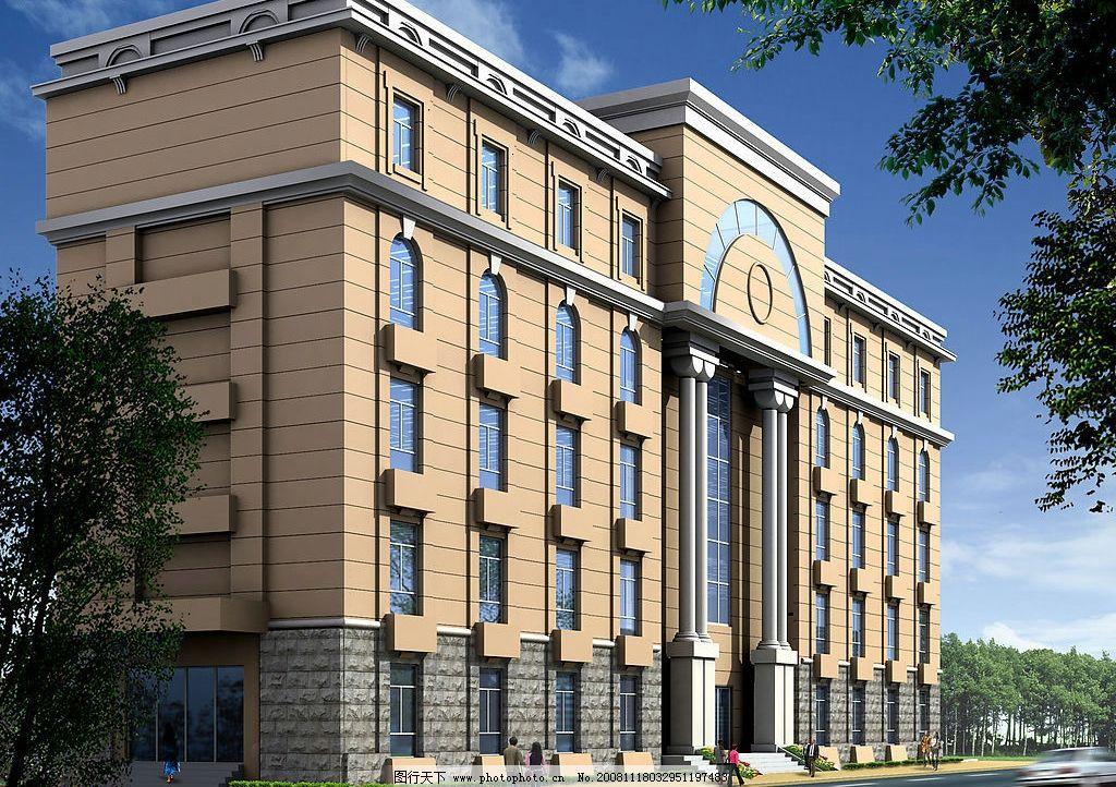 鸟瞰图 欧式办公楼 楼房 房子 效果图图片