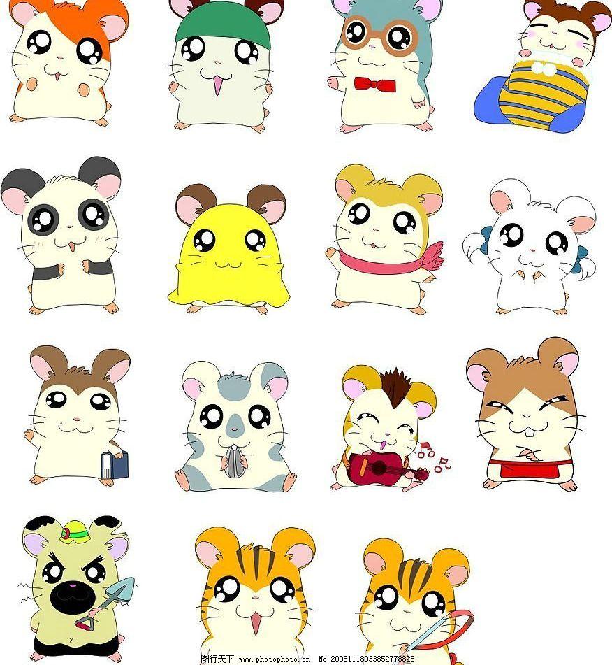 哈姆太郎 日本动画 卡通 可爱 老鼠 苍鼠 卡通老鼠 其他矢量