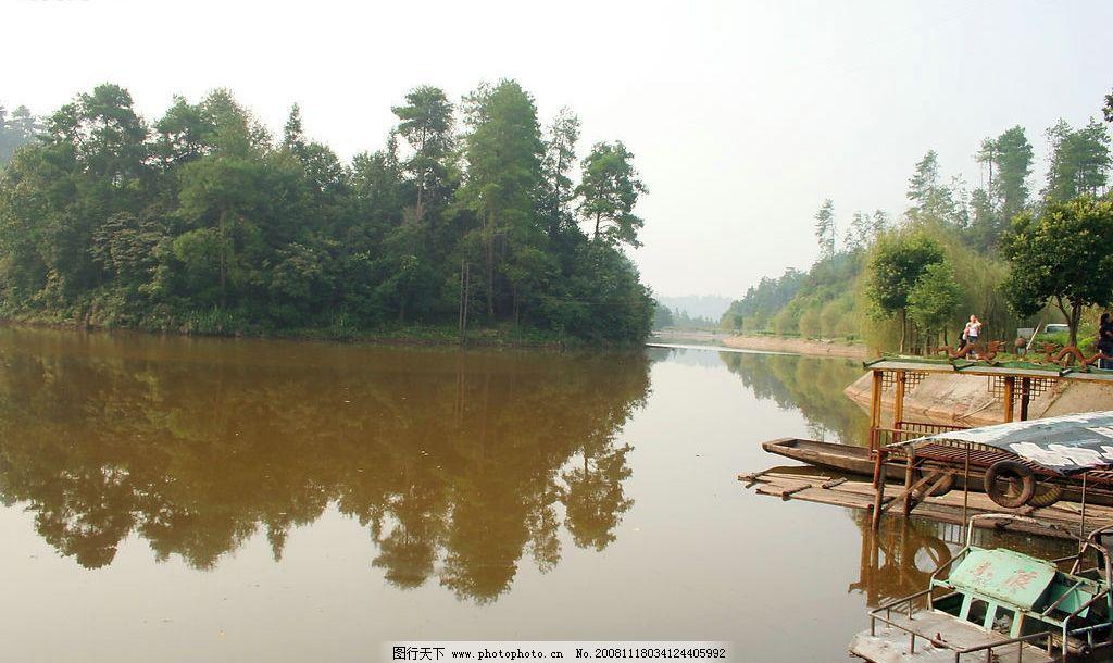日月湖 水 树木 般只 远山是 天空 小岛 佳能350d 旅游摄影 自然风景