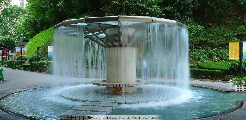 喷泉 景观 园林 摄影 水池 小区 建筑园林 摄影图库