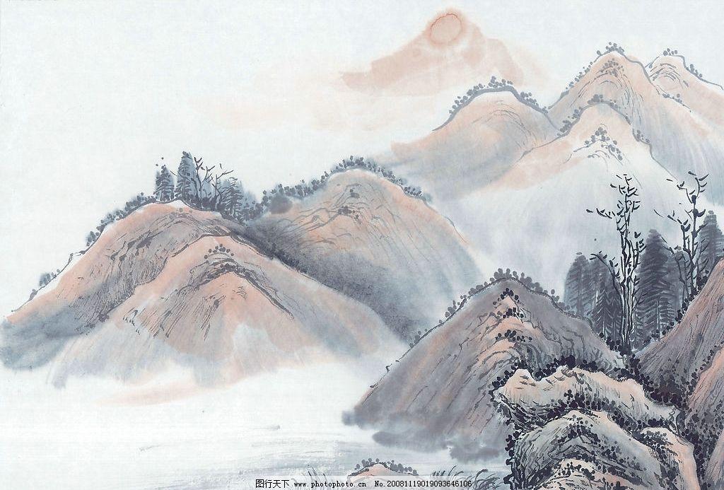 水墨画 山水画 水彩画 山 文化艺术 绘画书法 设计图库 300dpi jpg