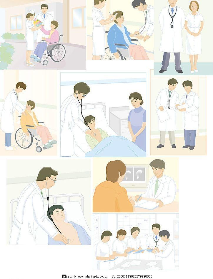 100个医院场景矢量人物图片