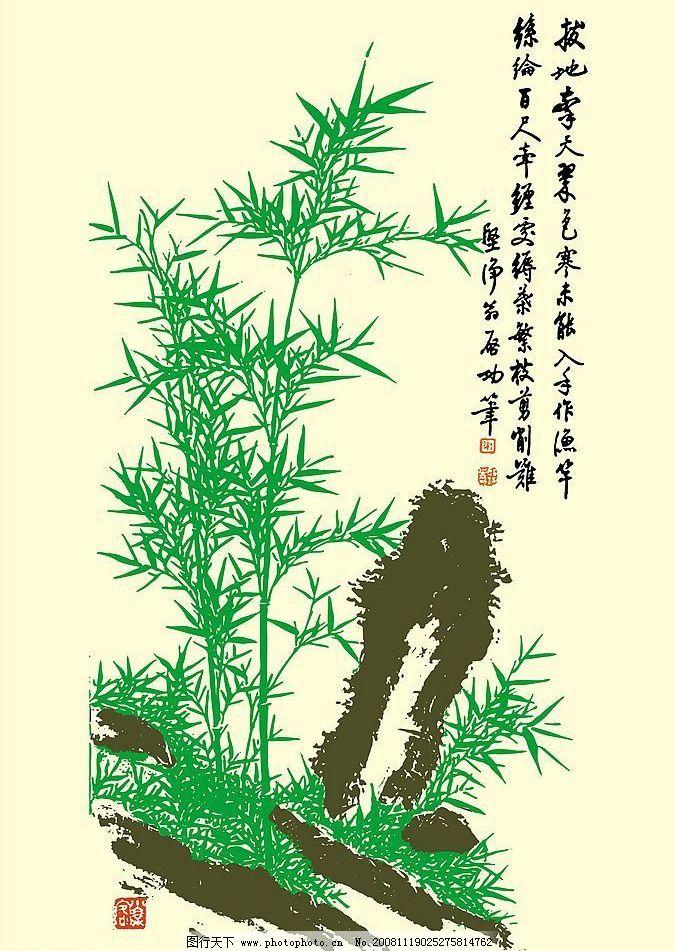 关于树木的诗词