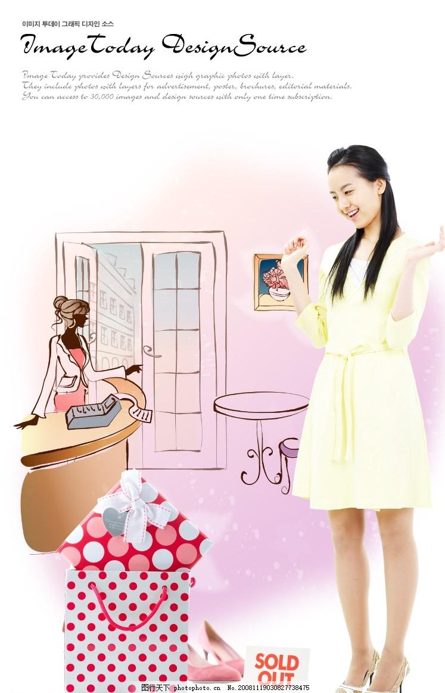 美女 女性 模特 购物 人物 花纹 底纹 手绘背景 袋子 礼品