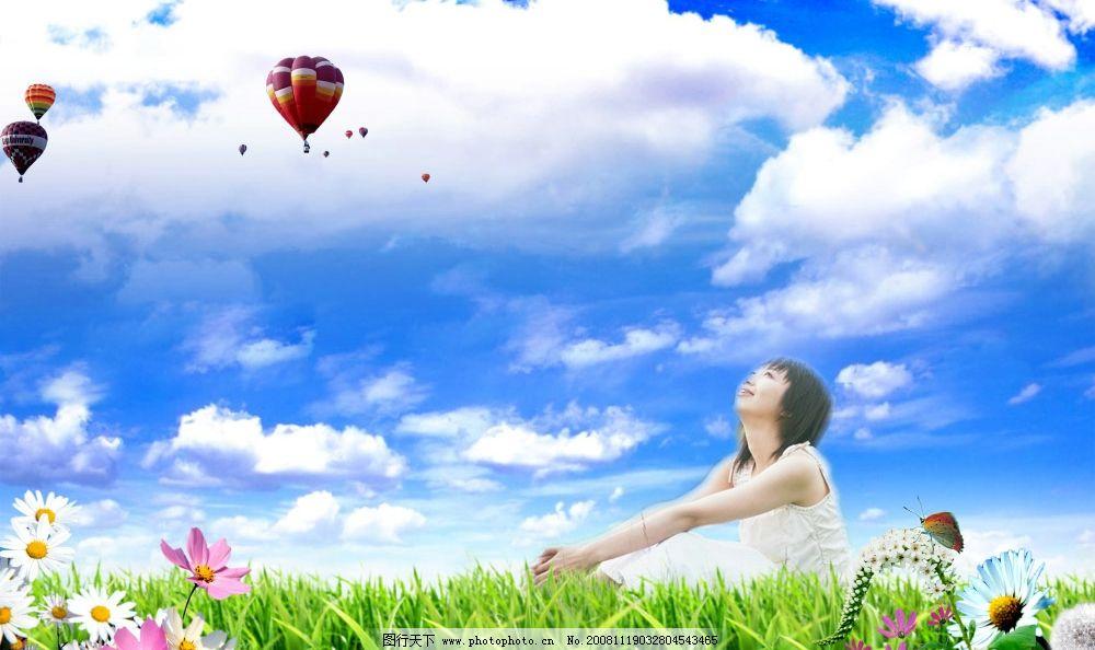 亲近大自然 蓝天白云 气球 花草图片