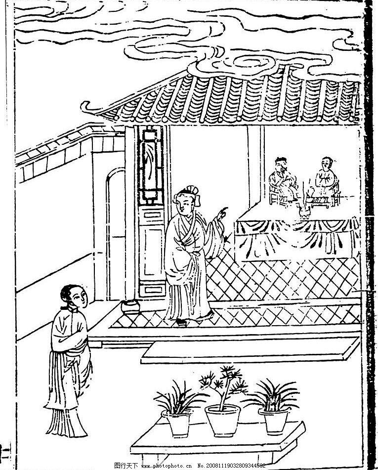 古代人物景物图片