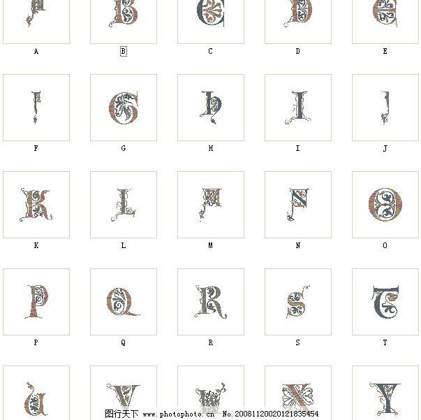 花体英文字母图片