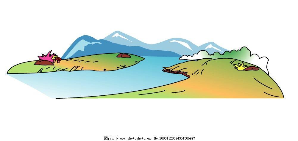 山川河流 矢量 风景 矢量图库