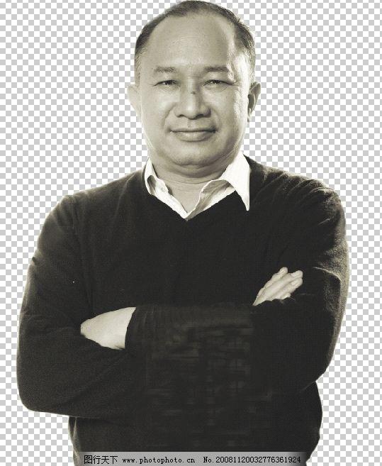吴宇森 导演 著名导演 赤壁导演 吴宇森高清晰照片 人物 源文件库