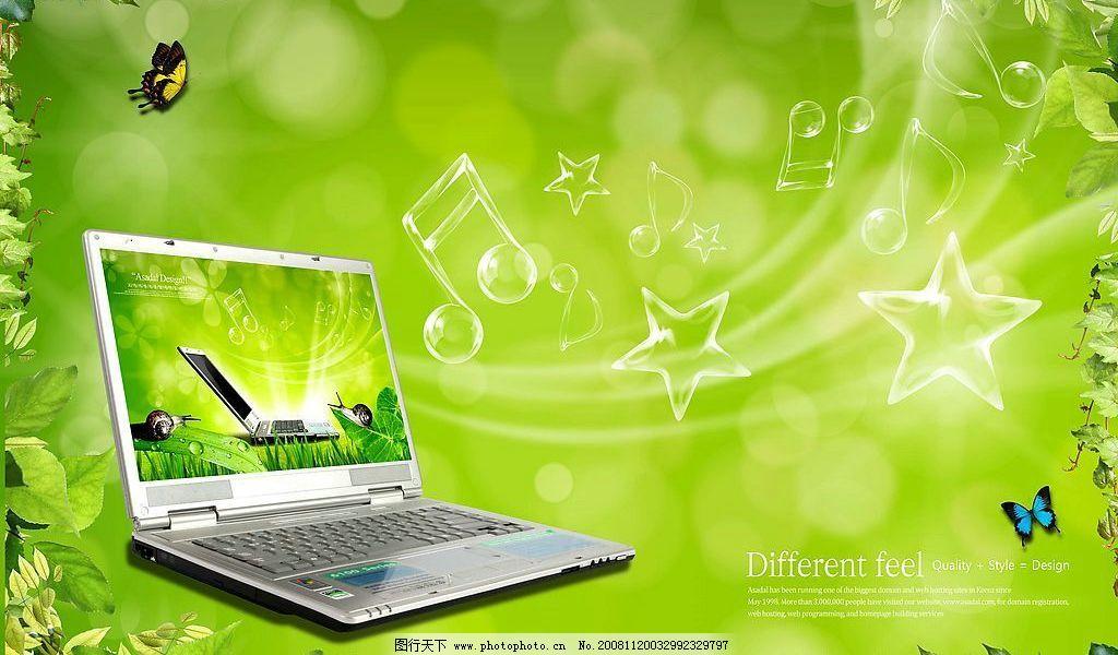 笔记本电脑图片_背景素材_psd分层_图行天下图库