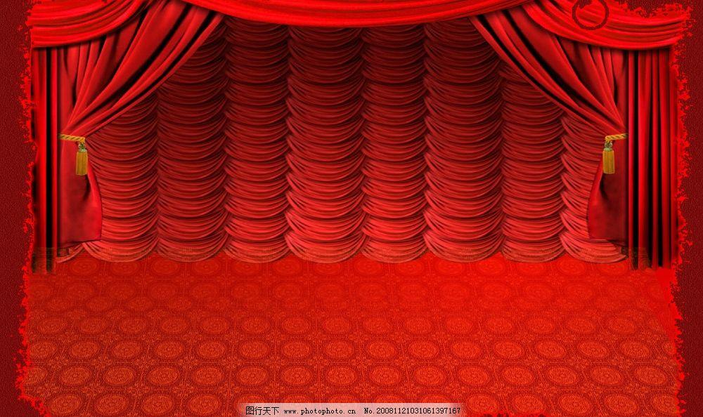 舞台背景 窗帘 红色 喜气 底纹 边框 开业用 春节 广告设计模板