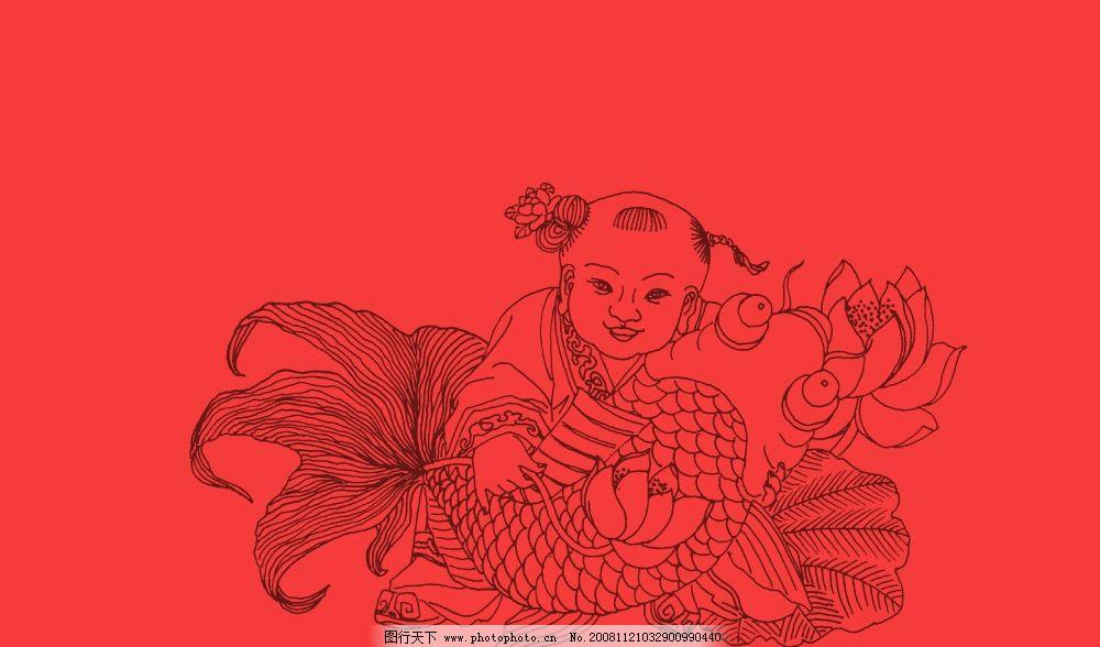 鲤鱼手绘年画图片
