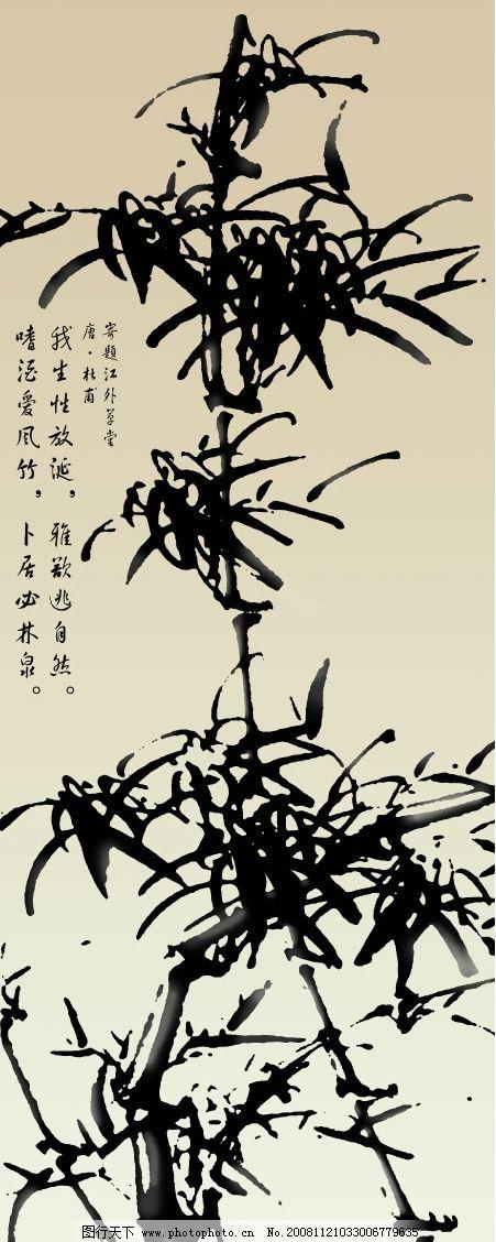 水墨画 写意竹 竹子 强化玻璃 移门 分层素材 源文件 花鸟画 山水画