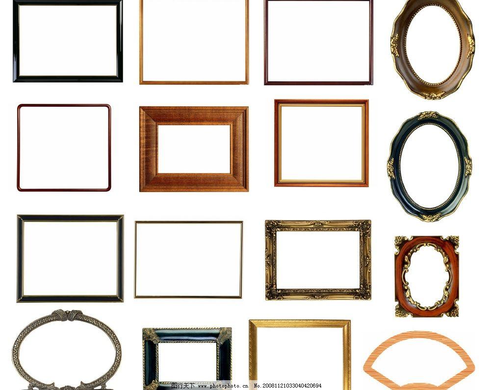 画框 镜框 框子 边框 psd分层素材 其他 源文件库 100dpi psd