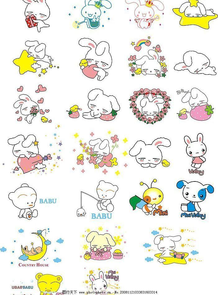 卡通兔 兔子 可爱 矢量 动物 蜜蜂 熊仔 韩国卡通 其他矢量 矢量素材
