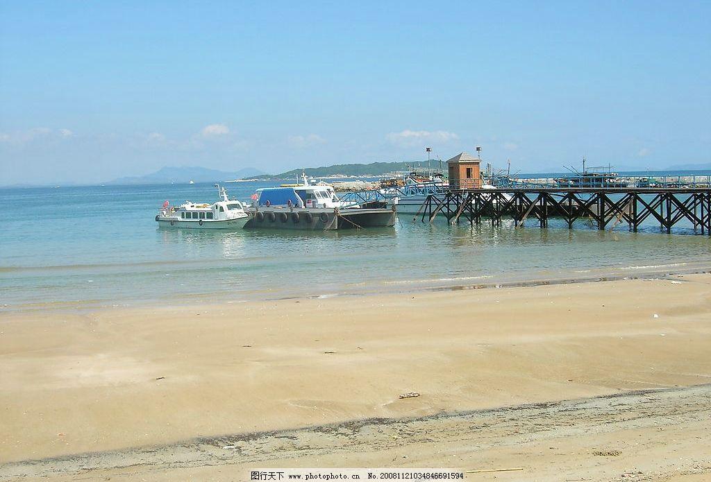海南风景 海南 大海 沙滩 蓝天 白云 船 码头 自然景观 自然风景 摄影