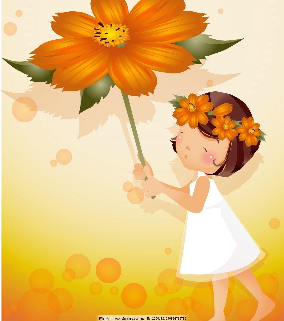 女孩 橙色花朵 矢量 矢量人物 儿童幼儿 矢量图库