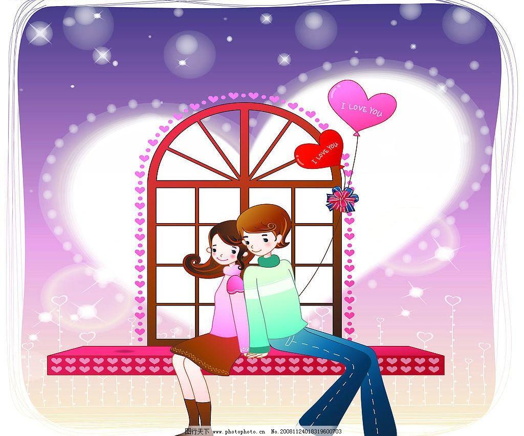 浪漫情侣 卡通 动漫动画