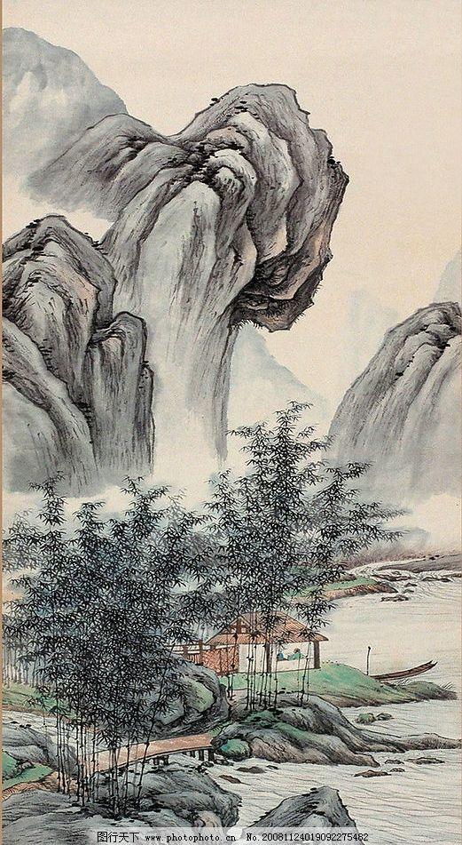 竹林幽居图 近现代山水画精选图片