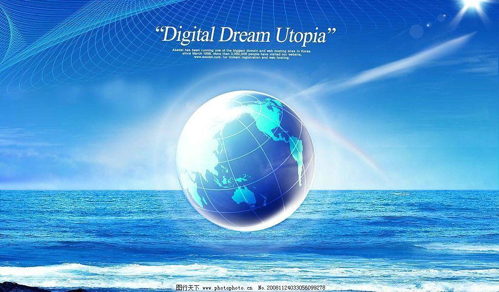 海上的球 大海 海面 海浪 蓝天 白云 太阳 科技蓝色背景 广告设计