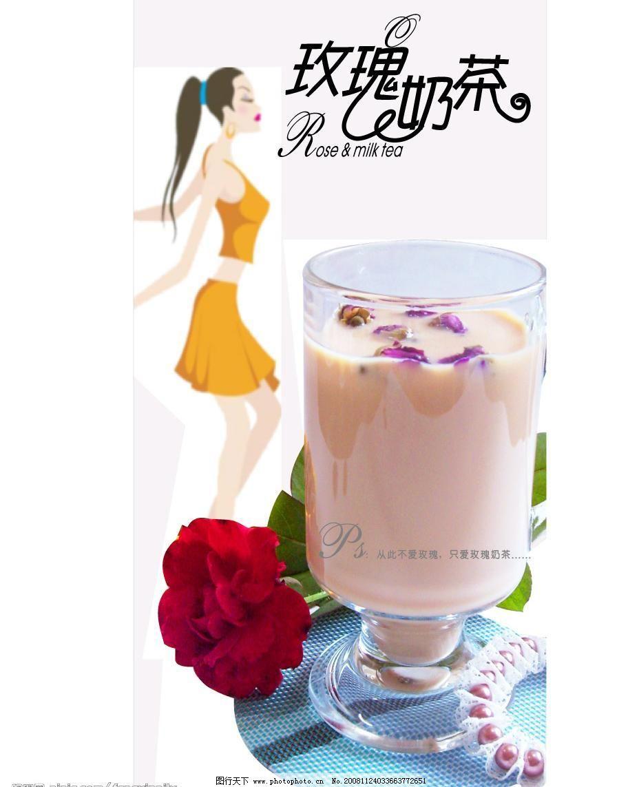 浪漫 玫瑰 名片卡片 奶茶 热饮 矢量图库 台卡 饮料 浪漫热饮矢量素材