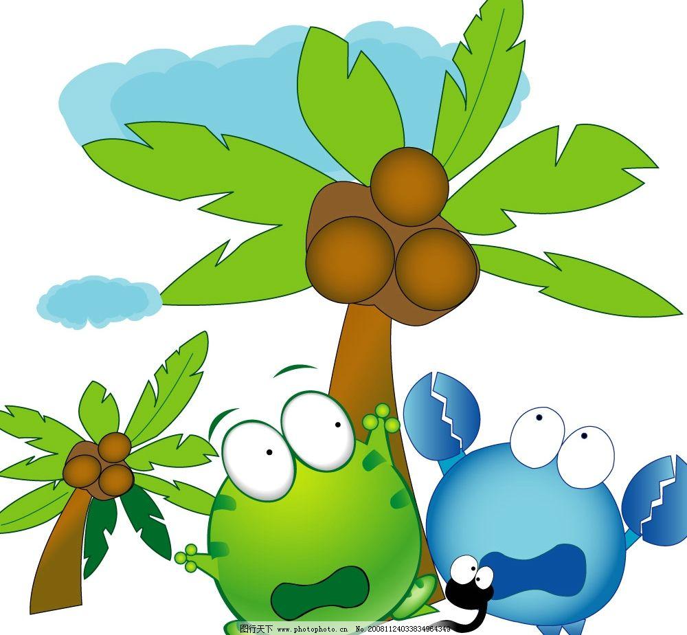 绿豆蛙 青蛙 卡通青蛙 可爱青蛙 可爱绿豆蛙 其他矢量 矢量素材