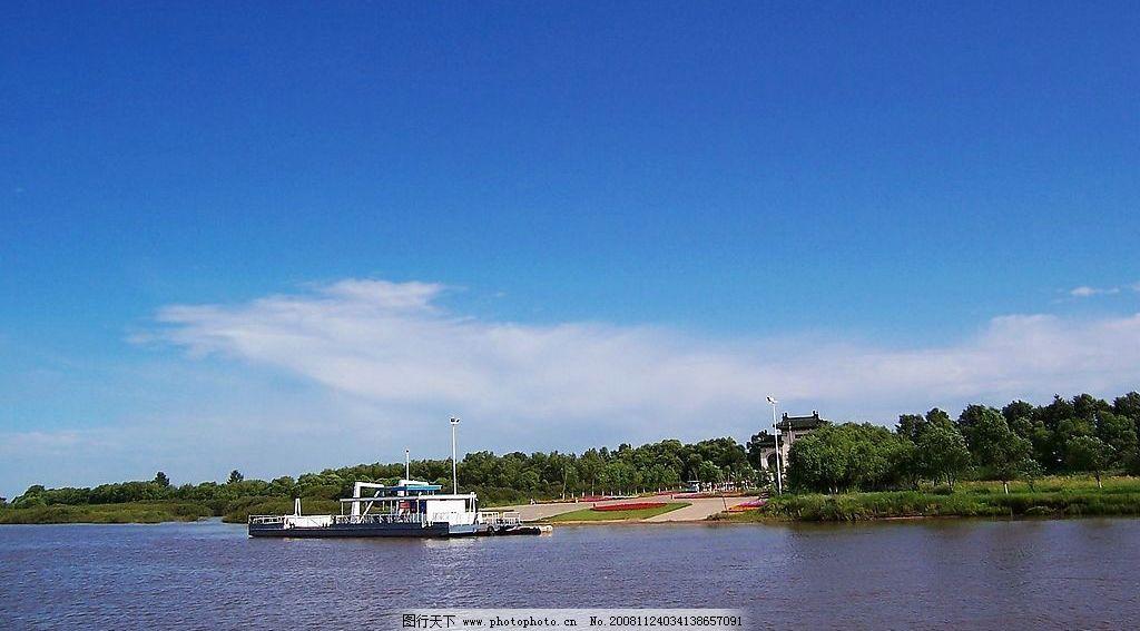 齐齐哈尔明月岛 明月岛 齐齐哈尔 将军府 嫩江 旅游摄影 自然风景