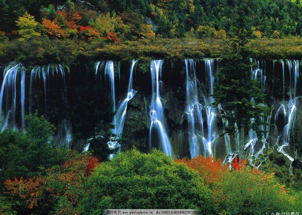 九寨沟风景区图片