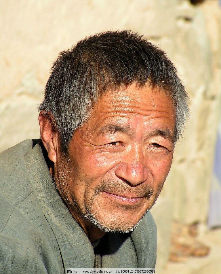 老年头像 人物图库 老年人物