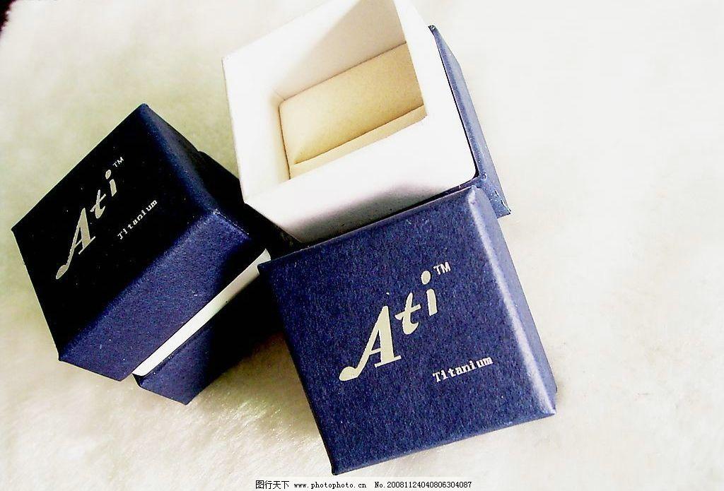 包装盒 盒子 蓝色 白色 ati 其他 图片素材 摄影图库 72dpi jpg