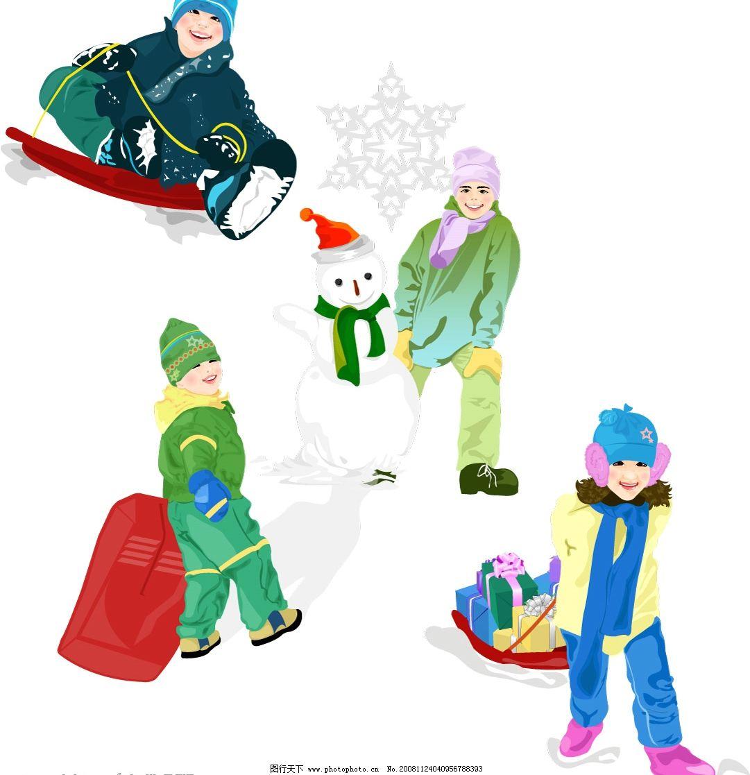 雪天的孩子ai 雪天的孩子 ai 矢量人物 儿童幼儿 矢量图库 ai