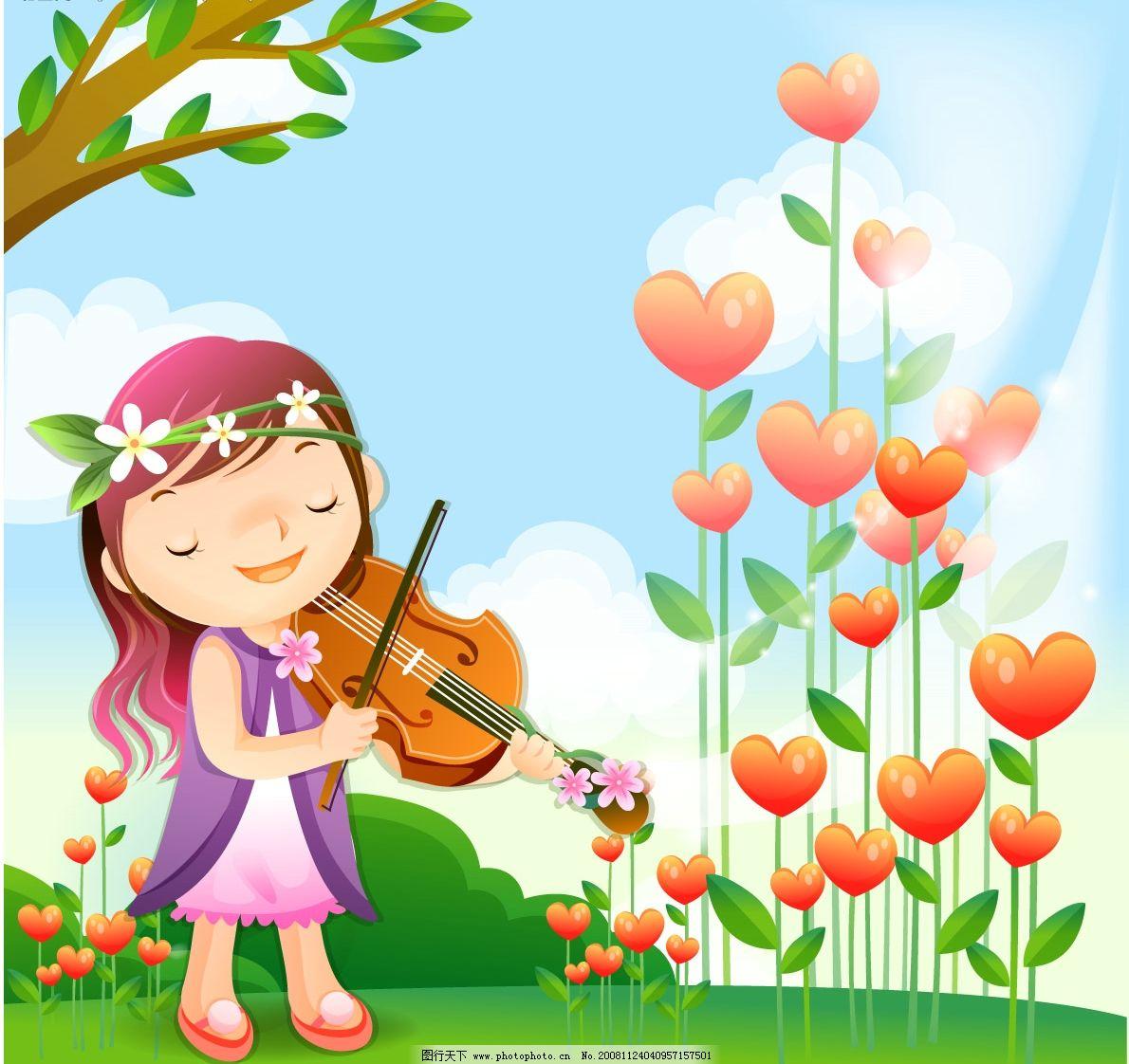 小mm 小提琴 心形草 大树 草地 蓝天白云 矢量人物 儿童幼儿 矢量图库