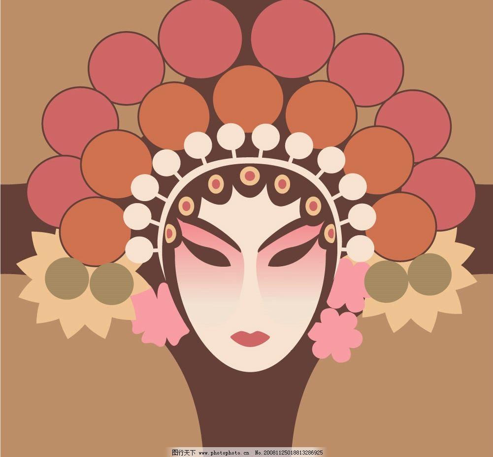 京剧 脸谱 戏剧 戏曲 人物 传统 文化 文化艺术 传统文化 矢量图库 ai