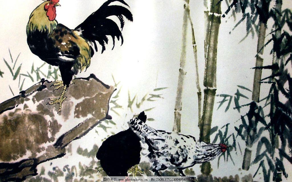 纯竹子如何打造鸡棚_竹石鸡群 水默画 竹子