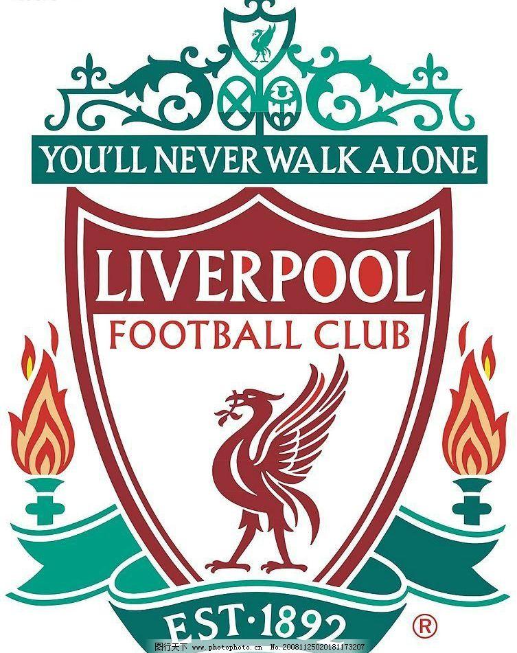 利物浦足球队队徽图片