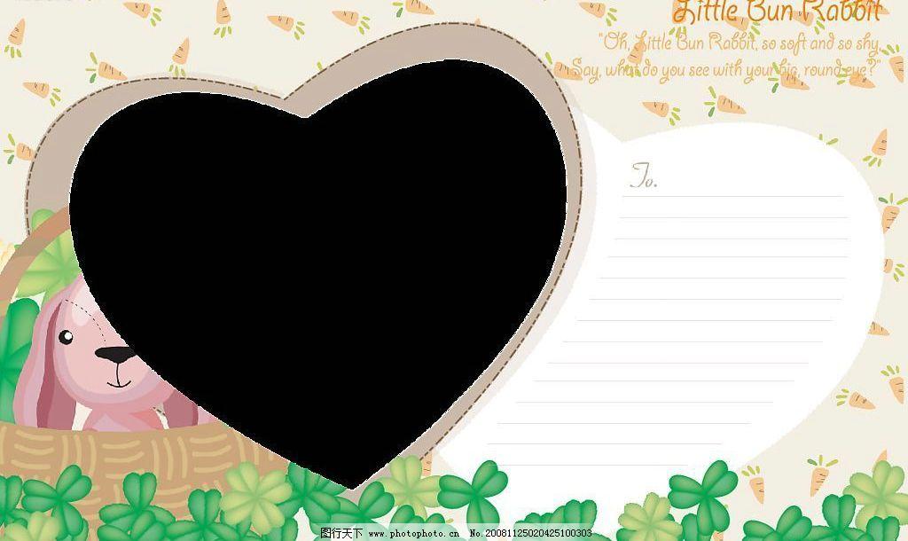 设计图库 名片卡证 邀请函贺卡    上传: 2008-11-25 大小: 267.